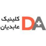 کلینیک عابدیان مرکز تخصصی درمان بیماریهای نشیمنگاهی با لیزر در تهران