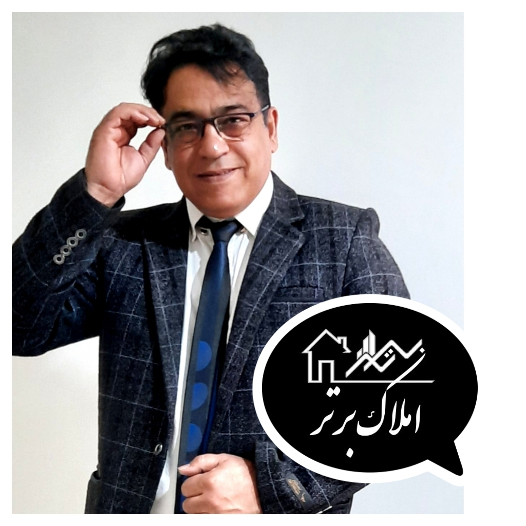 مرکز علمی تخصصی املاک برتر خواجه عبدالله مجید مهدیقلی Dr DBA