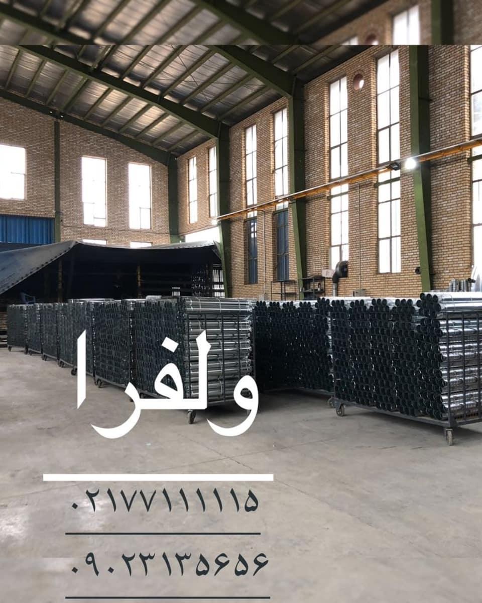 تولید و پخش لوله بخاری و کانالهای گرد گالوانیزه درزجوش در تهران