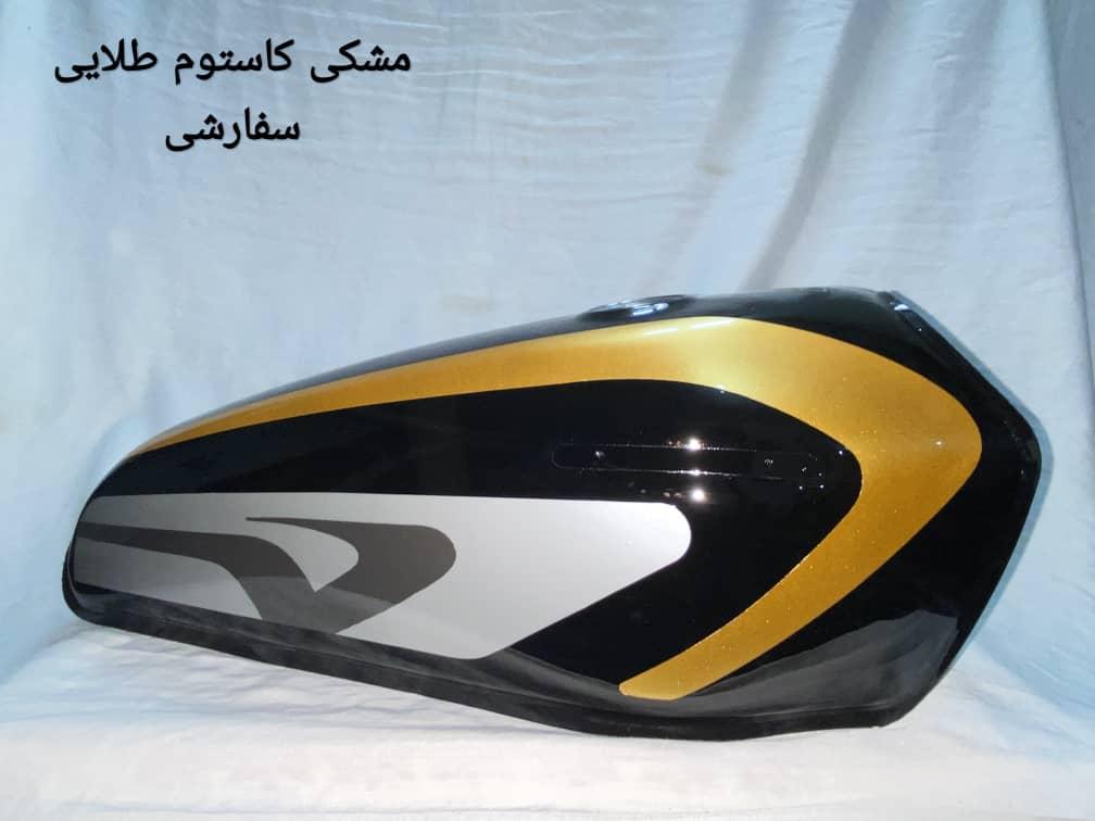 :: تولید انواع باک موتور سیکلت۱۲۵