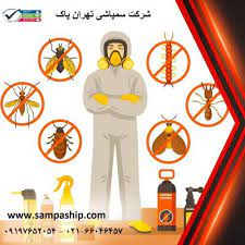 شرکت سمپاشی تهران پاک