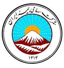 منشی جهت بیمه ایران