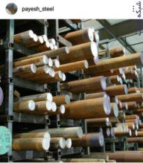 تامین و توزیع کننده انواع فولاد و لوله و آهن آلات صنعتی و ساختمانی از کارخانجات داخلی و خارجی