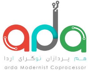 اردا تکنولوژی (خدمات و پشتیبانی کسب و کارهای آنلاین)
