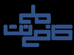 کافی نت ملی آنلاین شبانه روزی
