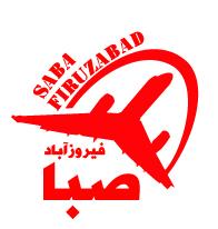 آژانس هواپیمایی صبا فیروزآباد