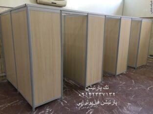 تولید و نصب پارتیشن اداری و خانگی دیوارک و بازسازی ساختمان در تهران و سایر شهرها