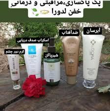 محصولات لدورا