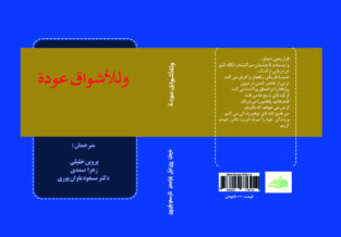 انتشارات